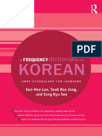 A-Frequency-Dictionary-of-Korean.pdf