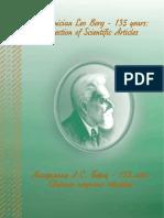 Бергу - 135 лет by Академику Л.С. (z-lib.org).pdf