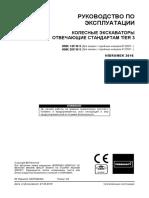 H237322404_W_HEX_Tier3_RU_06.pdf