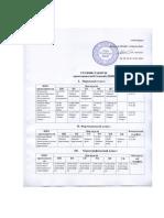 9a1814bb-44d5-405f-b7ec-748bdab8c54a.pdf