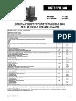 pdf_caterpillar_3406c_400.pdf