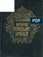 kersnovsliy_aa03.pdf
