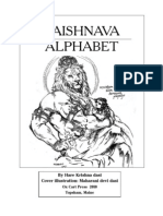 Vaisnava_Alphabet_hkdd_2010