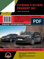 peugeot-301-5021.pdf
