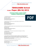 PPSC TEHSILDARS Solved Past Paper (BS-16) 2012