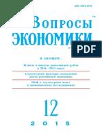 N12-2015.pdf