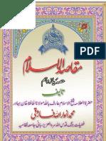 Maqasid Ul Islam Part 11