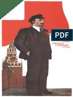 CommunistPoster_5
