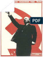 CommunistPoster_9