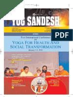 YogSandesh February Eng2011