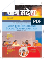 YogSandesh February Hindi 2011