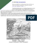 Хардинг М.Э. - Психическая энергия (Актуальная психология) - 2003