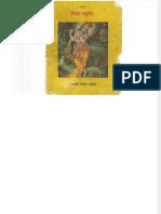 Maa Nitya Stuti by Shri Ramsukh Das Ji Till 23 Page