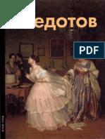 Алленов Михаил - Федотов (Мастера живописи) - 2000.pdf