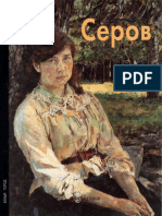 Алленова Екатерина - Серов (Мастера живописи) - 2000.pdf