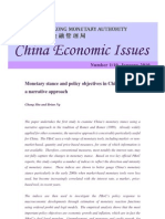 Understanding Monetary Policy in China