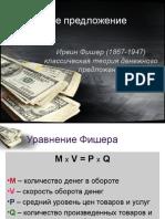 Bankas piedāvajums3
