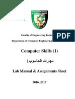 مانيوال 2.pdf