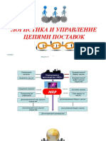 УЦП.pptx