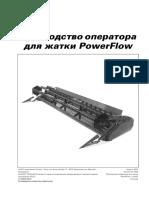 руководство по жаткі.pdf