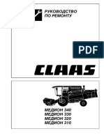 Repair_manual_CLAAS_MEDION_310_320_330_340.pdf