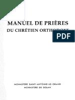 Manuel de prierès du chrétien orthodoxe-Monastère Saint-Antoine-le-Grand et Monastère de Solan (2014)