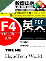 [Jan] F4 BI