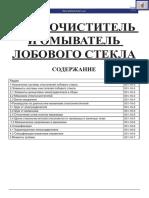501-16.pdf