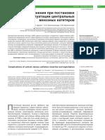 234-290-1-SM.pdf