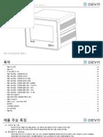 WB-40NR User Manual