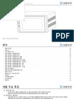 사용자 설명서 WB-120NR User Manual