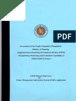 PMIS_User_manual