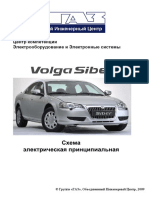 siber_shema_elektricheskaya_principialnaya (1).pdf