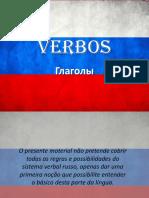 verbos..2-140105135359-phpapp01.pdf