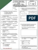 Evaluation diagnostique 1 _ 2018 2éme Année coll (Www.AdrarPhysic.Fr)