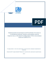 Report-of-the-Kyrgyz-Republic.pdf