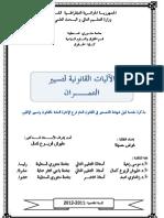 AGEW3781.pdf