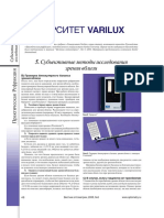 Varilux7