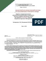 esd158.pdf