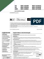 инструкция Kenwood KDC-U363