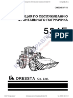 DRESSTA 534E