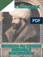 Халил Иналджък - Епохата на султан Мехмед II Завоевателя