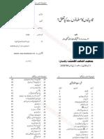 Qadiyani