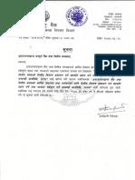 Financial Statement Publishing Working Procedure NRB