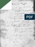 Αναστασηματάριο - Πέτρος Εφέσιος 1820