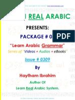 Learn Arabic Online Learn Arabic Grammar Lesson 01 Haytham Ibrahim