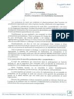 Avp_loi_45.13_Fr