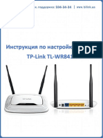 TP-Link_TL-WR841N (1).pdf