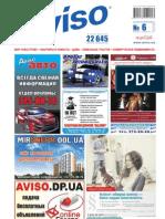 Aviso (DN) - Part 1 - 06 /475/