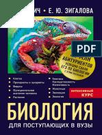 33397903.pdf